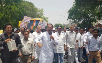 कांग्रेस का सरकार के खिलाफ विरोध प्रदर्शन