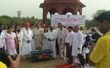 """आयुष मंत्रालय के सौजन्य से गैर सरकारी संस्था """"शरद फाउंडेशन"""" ने मनाया योग दिवस"""
