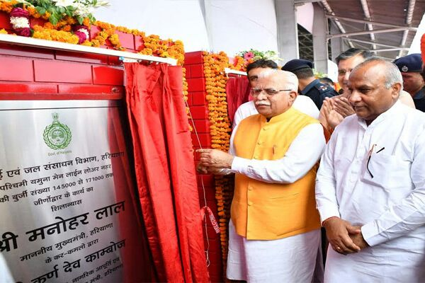 CM Khattar launched the work of 32 crores