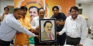 Delegation of A B V G M meets Union Minister Harsh Vardhan