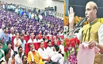 मुख्यमंत्री योगी जी के नेतृत्व में यू पी में तेजी से हो रहा विकास --राजनाथ सिंह