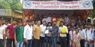 Congress support for dharna of NSUI leaders