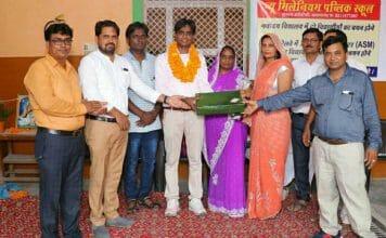 न्यू मिलेनियम पब्लिक स्कूल, बल्लभगढ़ में सम्मान समारोह आयोजित ...