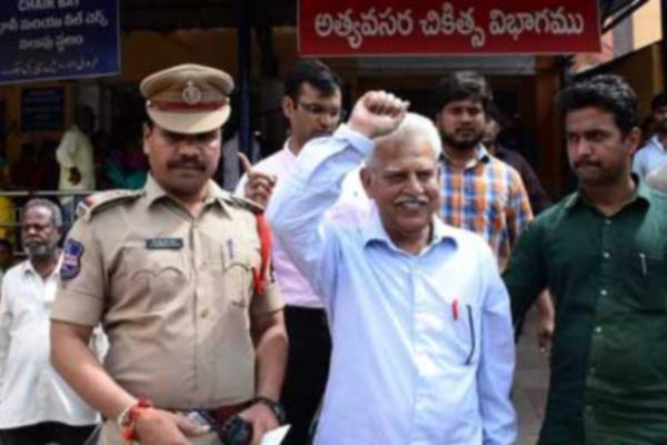 Varwar Rao's arrest, PM's murder plot