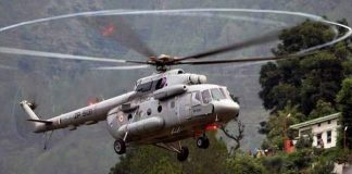 Air Force removed 19 from Arunachal Island