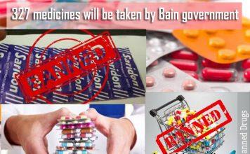 327 दवाएं होंगी बैन सरकार ने उठाया बड़ा कदम
