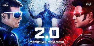 रजनीकांत की फिल्म '2.0' Teaser