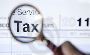 व्यापार मंडल ट्रेड लाइसेंस टैक्स का करेगा कड़ा विरोध : भाटिया