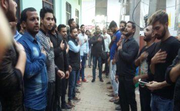 शहर में जुलूस-ए-अलम का शानदार आयोजन