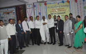 पंडित एल आर कॉलेज में मिलन समारोह का आयोजन