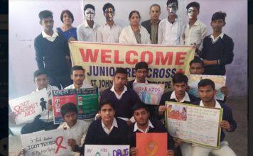 विश्व एड्स दिवस पर पोस्टर मेकिंग का आयोजन