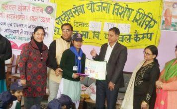 ज्योतिपुंज' संस्था द्वारा पोस्टर मेकिंग प्रतियोगिता का आयोजन