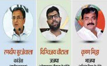 जींद चुनाव की जीत पर नेताओं ने बाटें लड्डू
