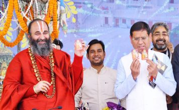 भाजपा नेता ने गुरु महाराज का माल्यार्पण कर किया स्वागत