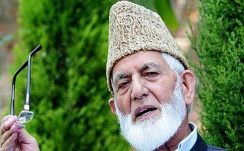 जम्मू-कश्मीर में 18 अलगाववादी नेताओं व 155 अन्य की सुरक्षा हटाई गई