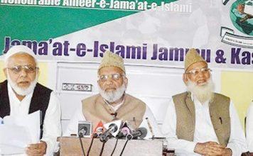 कश्मीर में जमात-ए-इस्लामी के 12 लोग हिरासत में, महबूबा ने जताया विरोध