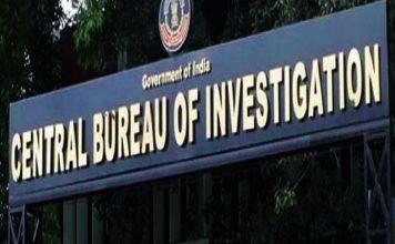 चौकीदारों की भर्ती में हुआ बड़ा घोटाला : CBI