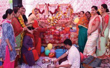 महिला मंडल ने पांचवें वार्षिक होली मिलन समारोह का आयोजन