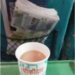 ट्रेन में यात्रियों को मिली 'मैं भी चौकीदार' नारे वाले कप में चाय, सख्त हुआ चुनाव आयोग