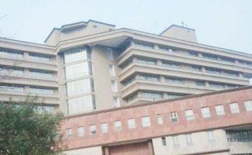 दिल्ली के विकास भवन की छठी मंजिल पर लगी आग