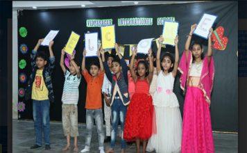 विद्यासागर इंटरनेशनल स्कूल में फ्रेशर पार्टी का आयोजन