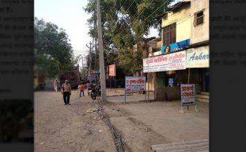 लापरवाही : पिछले एक सप्ताह से जीवन नगर के लोग बिना बिजली रहने को मजबूर