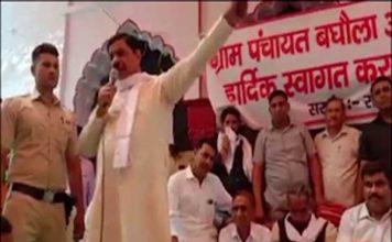 पढ़िए, कृष्णपाल गुर्जर के मंच से जब मांगे गए BSP के लिए वोट