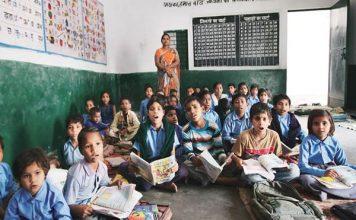 906 प्राइमरी स्कूलों को बंद करने पर अभिभावक एकता मंच ने किया विरोध