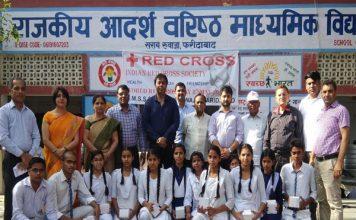 विश्व रेडक्रॉस दिवस पर जागरूकता रैली व रक्तदान शिविर का आयोजन