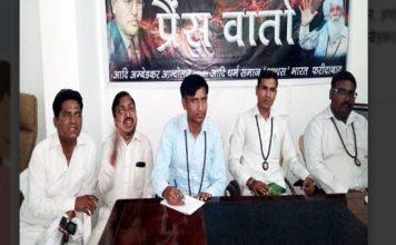 भाजपा मंत्री व विधायकों पर लगाया अनदेखी का आरोप, खिलाफ मतदान करने का निर्णय