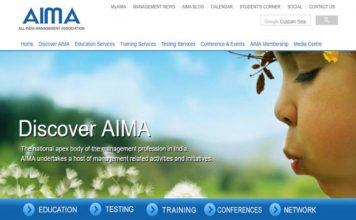 AIMA MAT Result 2019: अखिल भारतीय प्रबंधन संघ आज जारी करेगा प्रबंधन एप्टीट्यूड टेस्ट 2019 के परिणाम, www.aima.in पर करें चेक