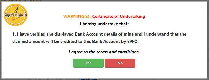 EPF Withdrawal certificate of undertaking