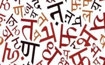 शिक्षा पर विवाद : ड्राफ्ट शिक्षा नीति में बदलाव, हिंदी अनिवार्य नहीं