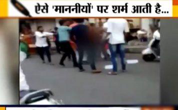 महिला को पीटते हुए BJP विधायक का वीडियो वायरल