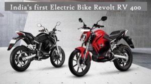India's first Electric Bike