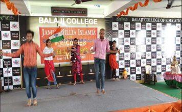 बालाजी शिक्षण संस्थान में सात दिवसीय बीएड वर्कशॉप का समापन