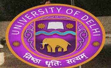 DU First Cut Off Updates: दिल्ली यूनिवर्सिटी: कल जारी करेगी first Cut-off
