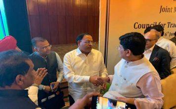 उद्योग मंत्री विपुल गोयल ने दी हरियाणा के विकास की जानकारी