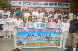 Made aware of water saving