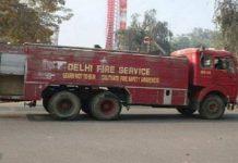 जूता फैक्टरी में लगी आग, फायर ब्रिगेड की 25 गाडि़यां मौके पर रवाना