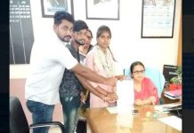 Student Union Sent a Memorandum to the College Principal in Protest Against the order of the MDU University, Rohtak
