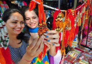चन्दन की राखी मार्केट Rakhi Market