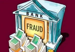 Bank fraud, case increased by 15%