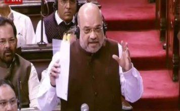 लद्दाख अब अलग केंद्र शासित प्रदेश, जम्मू-कश्मीर में दिल्ली जैसी होगी विधानसभा