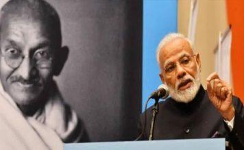 मोदी को ट्रंप ने कहा 'फादर ऑफ इंडिया', भड़का विपक्ष बोला