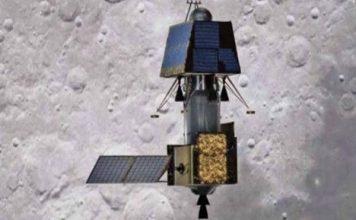 आज रात चांद पर उतरेगा चंद्रयान-2, इसरो सेंटर में मौजूद रहेंगे PM मोदी