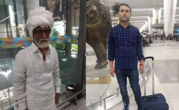 81 साल का बुजुर्ग बन एयरपोर्ट पहुंचा युवक, एक गलती ने खोली सारी पोल