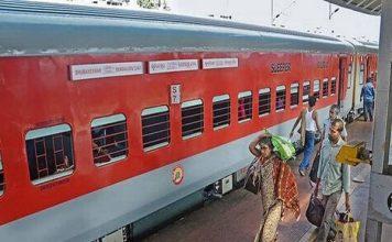 अब रेलवे किराए में 75 फीसदी की छूट, ऐसे उठाएं फायदा