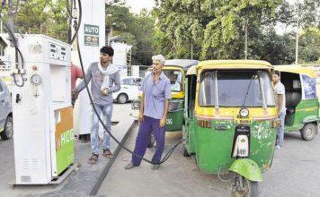 इंद्रप्रस्थ गैस लिमिटेड ने दिल्ली-एनसीआर में CNG के दामों में बढ़ोतरी का लिया फैसला