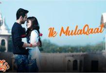 Ik Mulaqaat By Palak Muchhal New Song